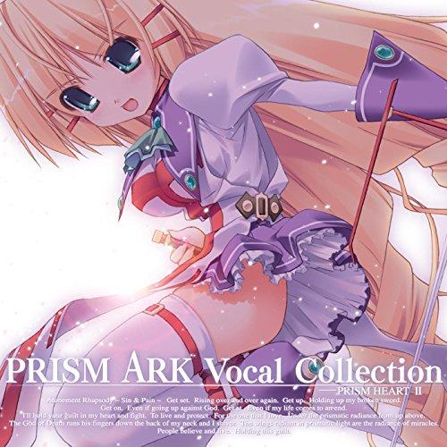 プリズム・アーク Vocal Collection