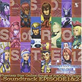 Phantasy Star Online / Songs of Ragol Odessey ~Soundtrack - Episode 1&2~
