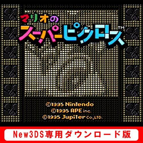 Newニンテンドー3DS専用 マリオのスーパーピクロス 【スーパーファミコンソフト】|オンラインコード版