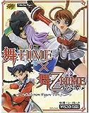 舞-HiME × 舞乙HiME コレクションフィギュア Part.3