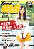 Samurai ELO 2017年11月号 Vol.140