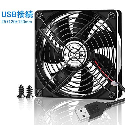 ELUTENG ファン 12cm 小型 USB扇風機 卓上 静音 1500RPM 7枚羽根 PC クーラー ボールベアリングモータ 冷却 ミニ 送風機 120mm 超静音 5v ケースファン ノートパソコン/PS4/PS3/XBox 適用 USBファン