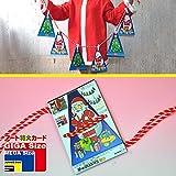 ◆マジック関連◆夢のクリスマス飾り ◆K7212