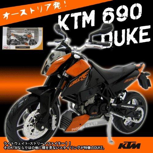 【 コレクション 】 【新入荷】ユーロコレクション バイク6種セット【Ducati Desmocedici RR】【Ducati Multistrada1200S】【BMW S1000RR】【Aprilia RSV4 Factory】【KTM 690 Duke】【Benelli TNT Titanium】マイスト 1/12スケール
