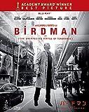 バードマン あるいは(無知がもたらす予期せぬ奇跡)[Blu-ray/ブルーレイ]