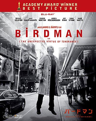 バードマン あるいは(無知がもたらす予期せぬ奇跡) [Blu-ray]の詳細を見る