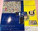 THE ドラえもん 展 会場 限定 ガチャ ラバー マスコット ブラック 黒 チェーン ストラップ Doraemon A梦 六本木