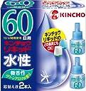 水性キンチョウリキッド コード式 蚊取り器 60日 取替液 2本入 微香性グリーンアロマの香り