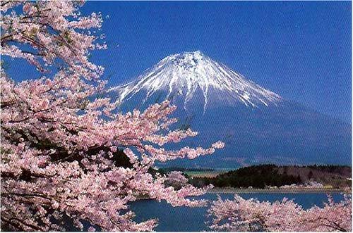 1000ピース ジグソーパズル 桜咲く富士山(静岡) (50x75cm)