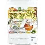 【砂糖の甘さ約5倍】ステビア Sweet 400g 難消化性デキストリン 配合 [01] NICHIGA(ニチガ)