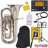 Soleil ソレイユ ユーフォニアム (ユーフォニウム) SEU-3/SV シルバー サクラ楽器オリジナル 初心者入門セット