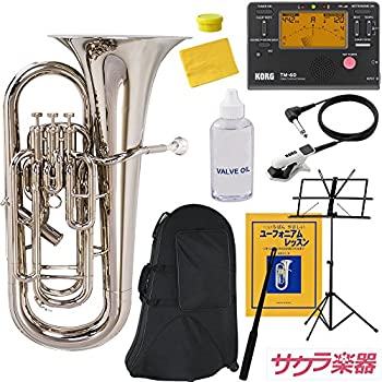 Soleil ソレイユ ユーフォニアム (ユーフォニウム) SEU,3/SV シルバー サクラ楽器オリジナル 初心者入門セット