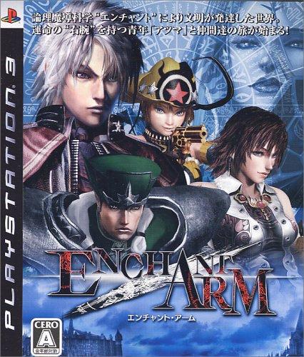 ENCHANT ARM(エンチャント・アーム) - PS3