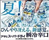 アサヒ スーパードライ 瞬冷辛口 缶 350ml×24本