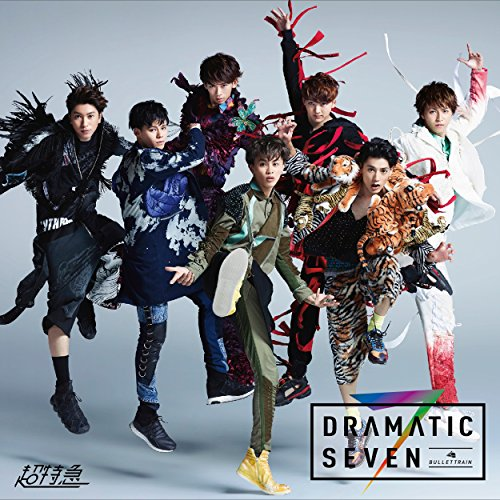 Seventh-Heaven