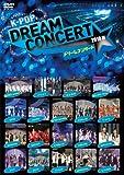 K-POP ドリームコンサート 2010 春