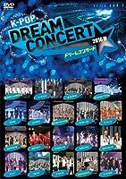 K-POP ドリームコンサート 2010 春 [DVD]
