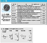 INAX LIXIL・リクシル トイレ 便器用付属部材 シーリング剤 【WG-90】