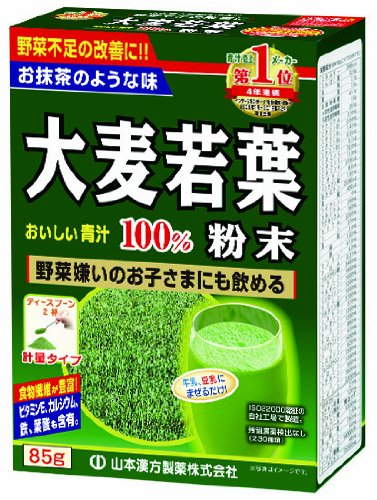 大麦若葉粉末100% 85g