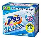 アタック 洗濯洗剤 粉末 高浸透リセットパワー 900gが激安特価!
