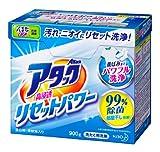 【ケース販売】アタック 衣料用洗剤 粉末 高浸透リセットパワー 900g×8個