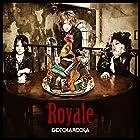 Royale [限定盤(CD+DVD)](在庫あり。)