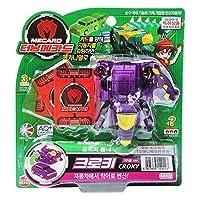 Turning Mecard Transforming Car Robot Original TV Animation - CROKY Purple /ITEM#G839GJ UY-W8EHF3145094
