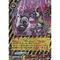 バディファイト S-BT01/0014 会員制クラブ 全NO神 (ガチレア) ブースターパック 第1弾 闘神ガルガンチュア
