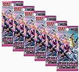 【6パックセット】ポケモンカードゲーム サン&ムーン 強化拡張パック フェアリーライズ