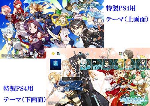 ゲーム『ソードアート・オンライン』5周年記念 公式設定資料集