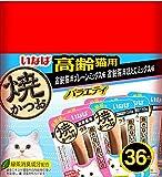 焼きシリーズ 高齢猫用 バラエティパック 36本