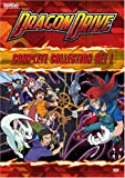 Dragon Drive 1: Complete Collection [DVD] [Import]