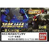 HG スーパーロボット大全集6 鉄人28号編 ガシャポン 全6種セット