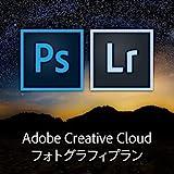 Adobe Creative Cloud フォトグラフィプラン(Photoshop+Lightroom) [2015年度版] 12か月版 Windows/Mac対応 [ダウンロードコード]
