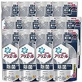 【ケース販売】 アリエール 除菌プラス 洗濯槽の菌の巣まで 除菌 洗濯洗剤 液体洗剤 詰め替え 650g×12袋