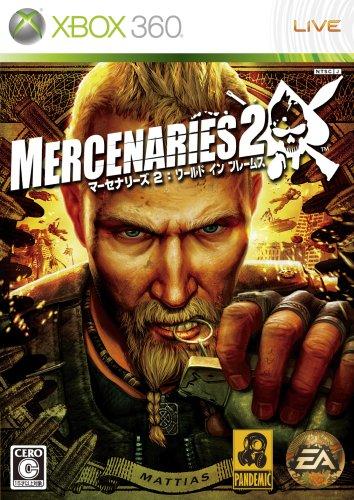 マーセナリーズ2 ワールド イン フレームス - Xbox360の詳細を見る