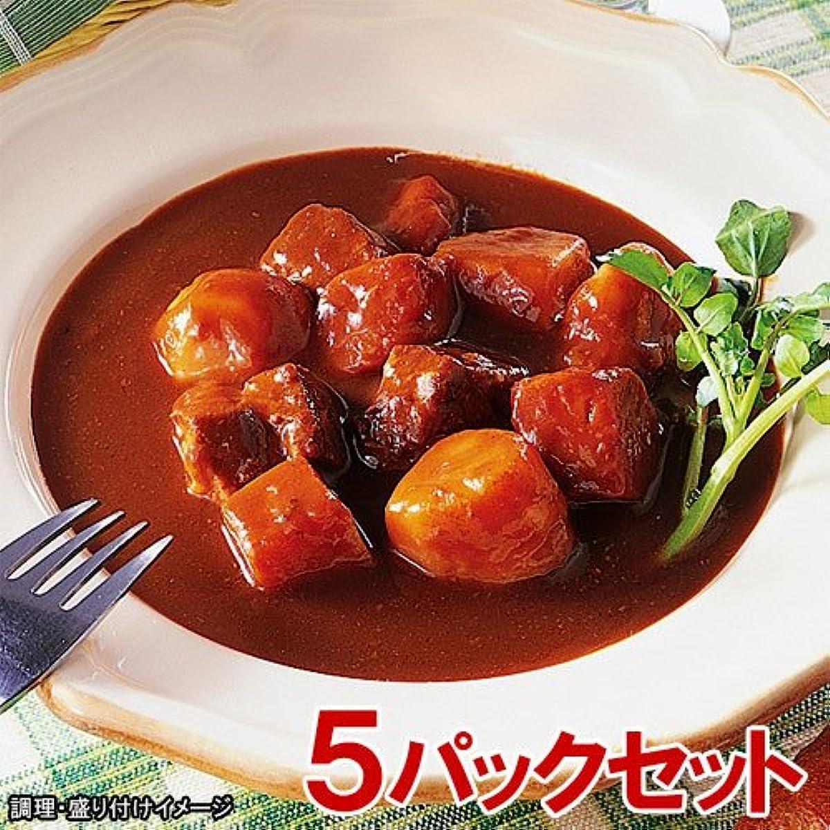 姉妹集中的な砂漠MCC 業務用 ビーフシチュー 5食セット(300g×5パック)(エムシーシー食品)【レトルト食品】
