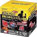 コクヨ CD/DVDケース メディアパス 1枚収容 100枚 黒 EDC-CME1-100D