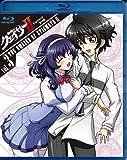 聖痕のクェイサーII ディレクターズカット版 Vol.3[Blu-ray/ブルーレイ]