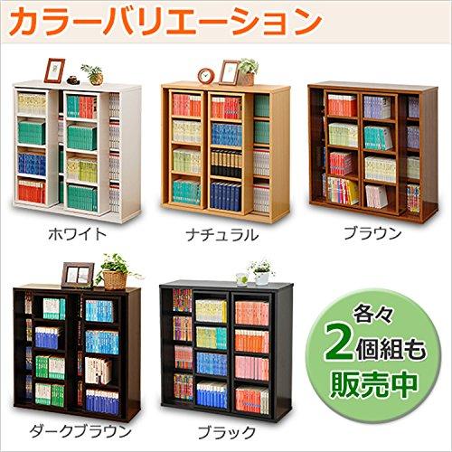 山善(YAMAZEN) 本棚 たっぷり収納大容量スライド書棚 (幅90cm:文庫本約370冊収納) ブラウン CSCS-9090(CRT)