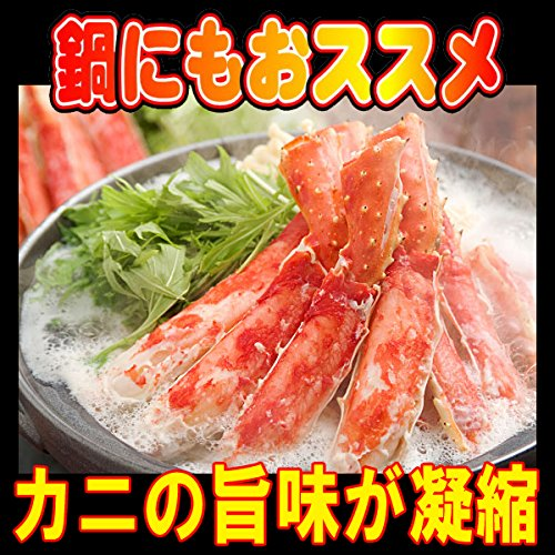 4Lサイズ☆かに足 (アブラガニ足 (800g))