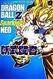 DRAGON BALL Z Sparking!NEO新武闘書(ネオバイブル)(Vジャンプブックス)