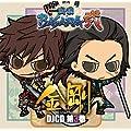 DJCD TVアニメ「戦国BASARA弐」【金剛】(こんごう) 第3巻