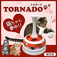 ferplast(ファープラスト) 猫用おもちゃ TORNADO(トルネード) 85100200