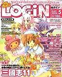 LOG IN (ログイン) 2006年 05月号 [雑誌]