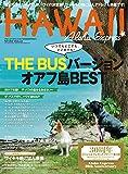 アロハエクスプレス No.140 [雑誌] AlohaExpress(アロハエクスプレス)