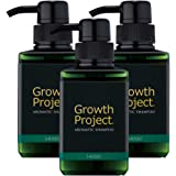 Growth Project アロマシャンプー 3本セット