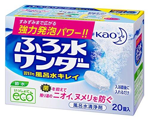 ふろ水ワンダー バス用洗剤 翌日も風呂水キレイ 20錠