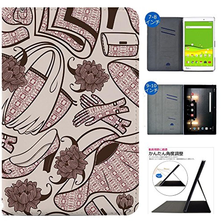 敬の念ブーム書店iPad mini 4 ケース 手帳型 カバー スタンド機能 カードホルダー 多機種対応