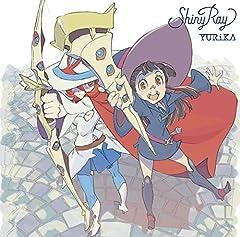YURiKA「My Destination」のCDジャケット